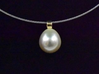 Big Fat Broom Pearl Pendant