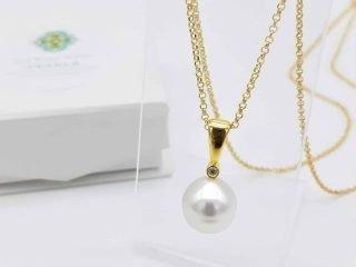 Australian South Sea Pearl Pendant & chain